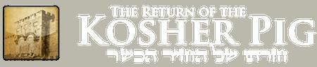 logo_kosherpig_white