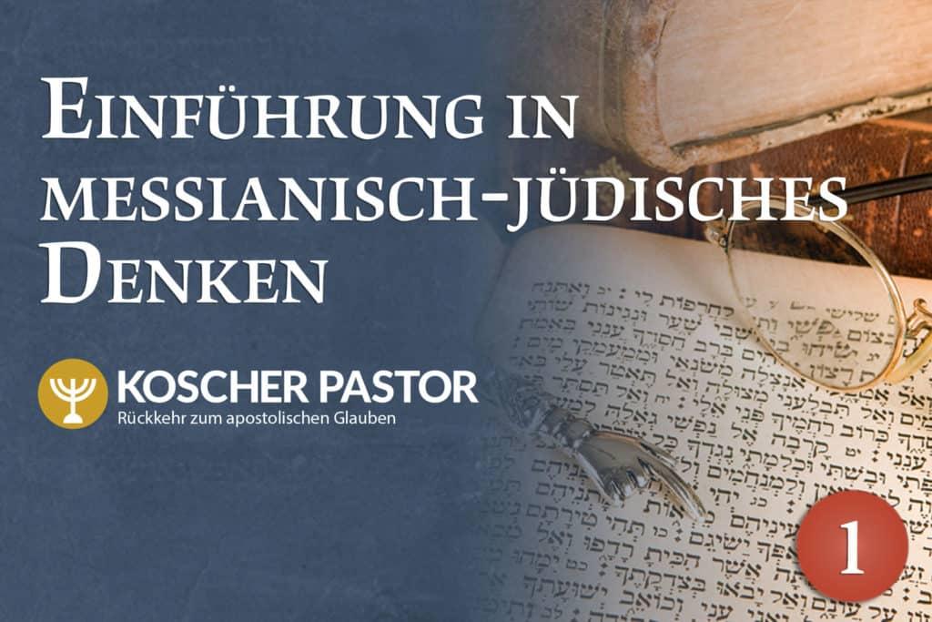 cover_kosher_pastor_GER_module_1