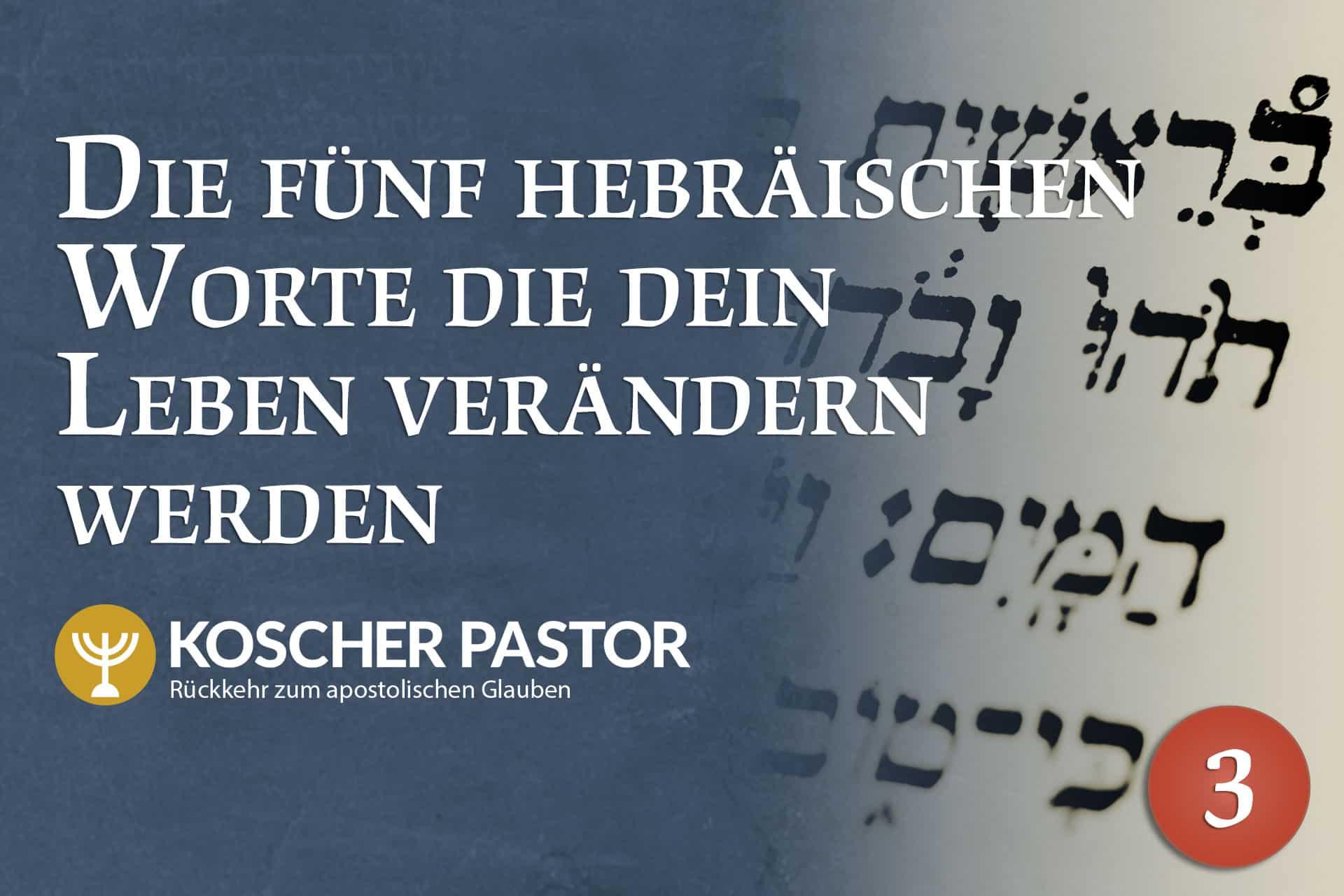 cover_kosher_pastor_GER_module_3