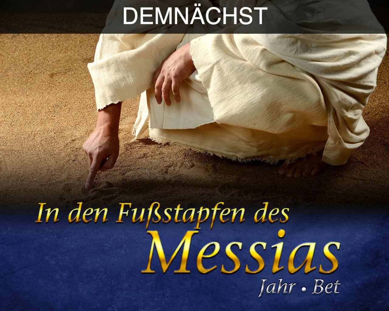 img_shuvu_footsteps_of_messiah_1280x1024_GER